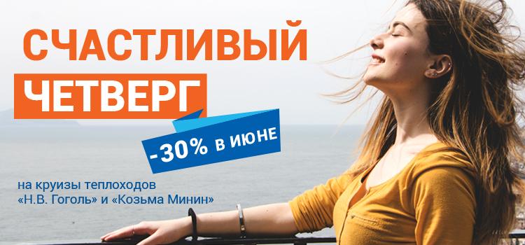 Монтажная_область_2