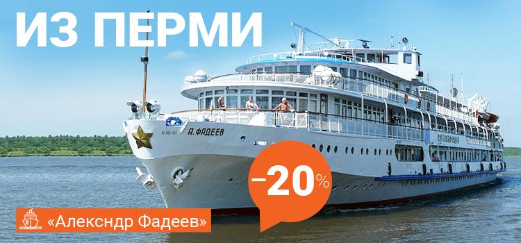 Perm_750_350 - 20%_1