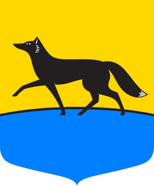 герб сургутского района