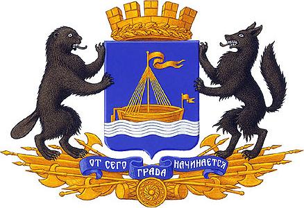 герб тюменского района