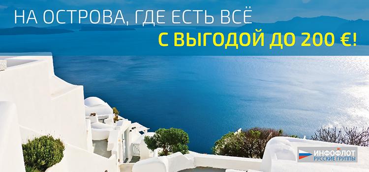 греция новый