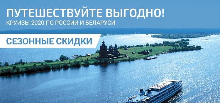 750_350_баннер_Сезонные-скидки (1)
