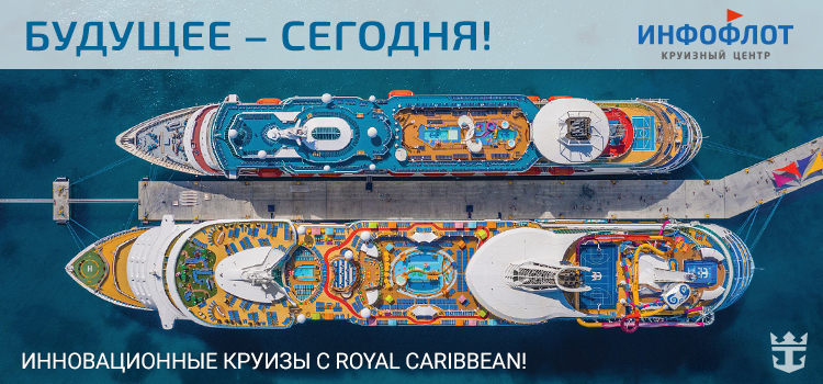 RCI_PDC_062019_CC_AHendel_Ships_Drone_0206_RET_CMYK