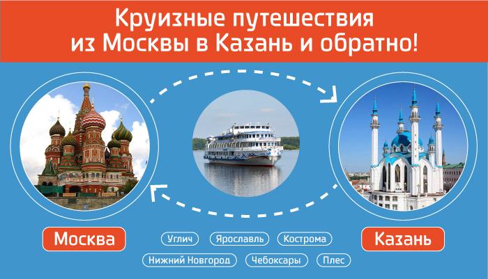Казань 700х4010-01 (1)