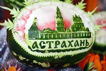 круизы в Астрахань
